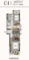 C4户型87㎡三室一厅一卫双阳台